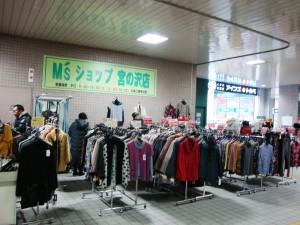 札幌市営地下鉄宮の沢コンコース内3(常設催事場)
