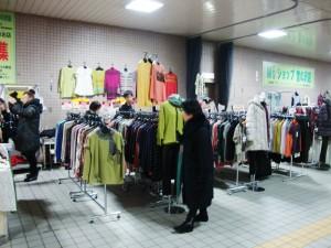 札幌市営地下鉄宮の沢コンコース内2(常設催事場)