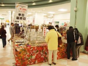 イトーヨーカドー福住店3(短期催事)