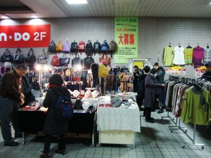 札幌市営地下鉄宮の沢コンコース内1(常設催事場)